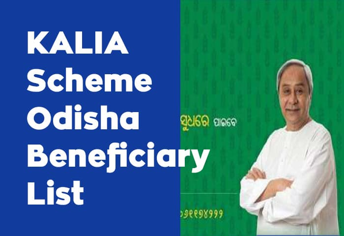 KALIA Scheme Odisha Beneficiary List