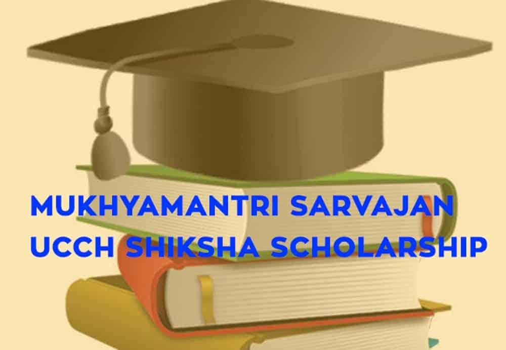 Mukhya Mantri Sarvajan Ucch Shiksha Scholarship