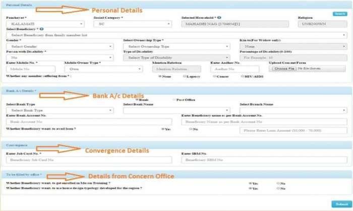 PMAYG Beneficiary Register