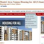 Pradhan Mantri Awas Yojana Online Application 2019 and PMAY Online Form 2019