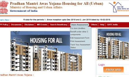 Pradhan Mantri Awas Yojana Online Application 2019   PMAY Online Form 2019