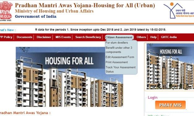 Pradhan Mantri Awas Yojana Online Application 2019 | PMAY Online Form 2019