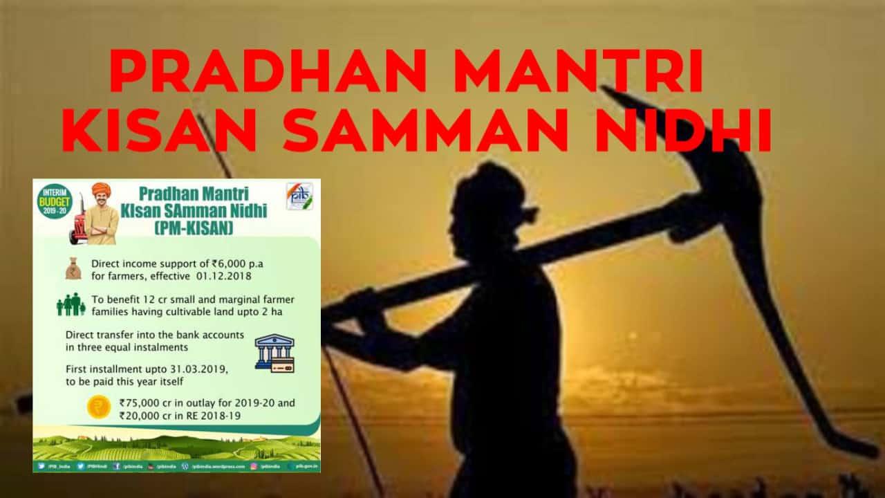 PM Kisan Samman Nidhi Yojana List 2019, 2nd Installment, pmkisan gov