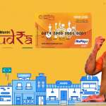 Pradhan Mantri Mudra Loan Bank Yojana (PMMY) Apply, Interest rates, Eligibility, and Application
