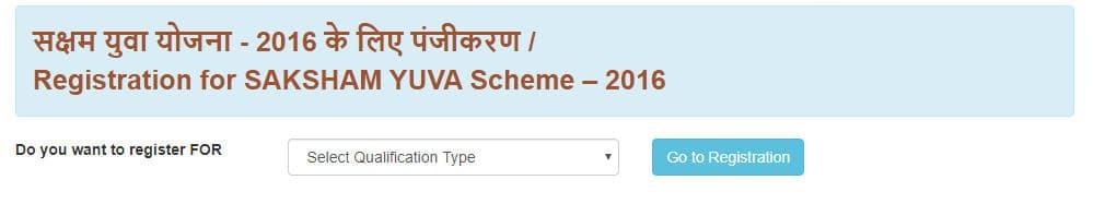 Saksham Yuva Register 2020