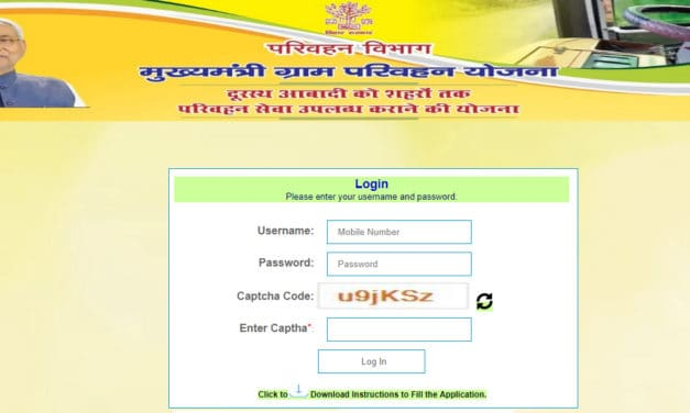 Mukhyamantri Gram Parivahan Yojana Bihar, MGPY Online Apply, Beneficiary List