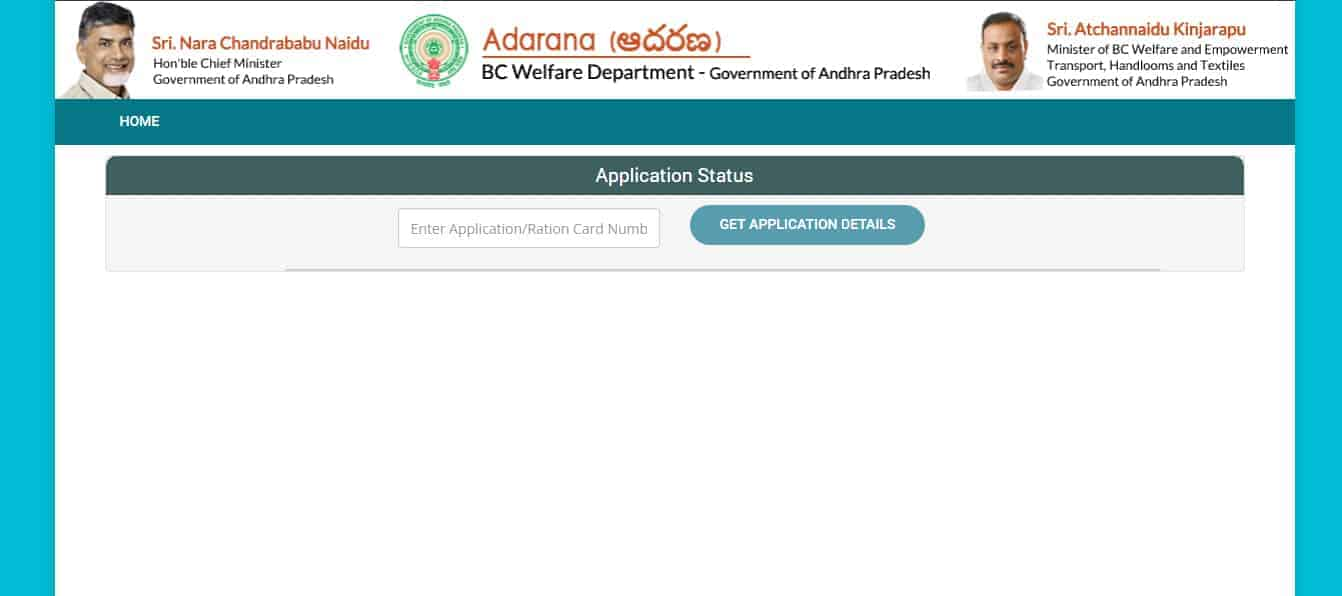 AP ADARANA – II Scheme Details, Online Apply, Application Status