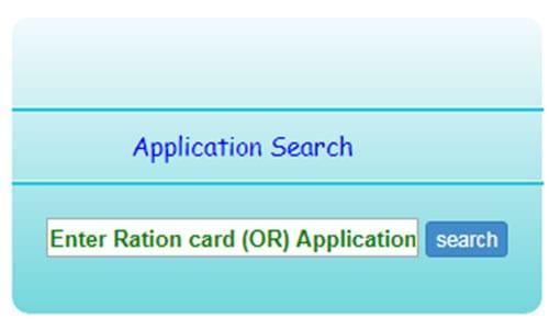 AP Ration Card Check Application Status