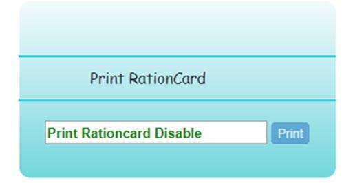 AP Ration Card Print Online