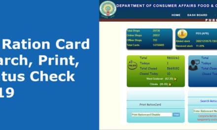 AP Ration Card Search, Print, Status Check, epdsap.ap.gov.in