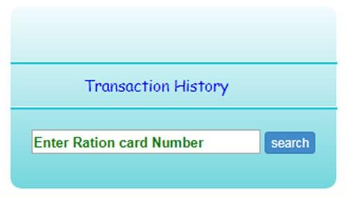 AP Ration Card Transaction History Online