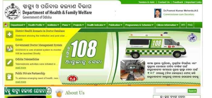 Biju Swasthya Kalyan Yojana BSKY Odisha
