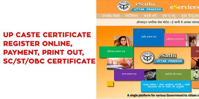 Caste Certificate UP Register Online, Payment, E-Sathi-UP