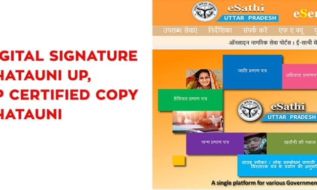 Digital Signature Khatauni UP, UP Certified Copy Khatauni, E-Sathi UP