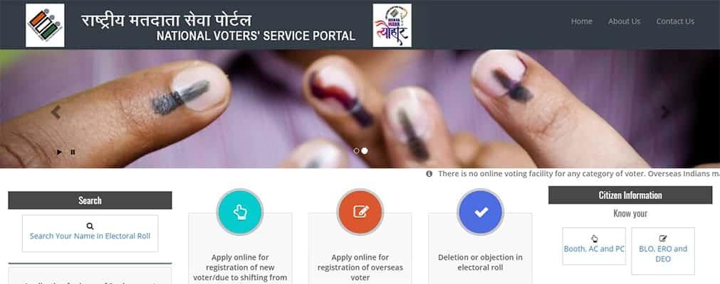 Gujarat 2019 Voter Online Registration