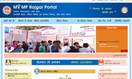 MP Berojgari Bhatta Yojana 2019, Online Registration, Helpline, Rs. 3500 pm