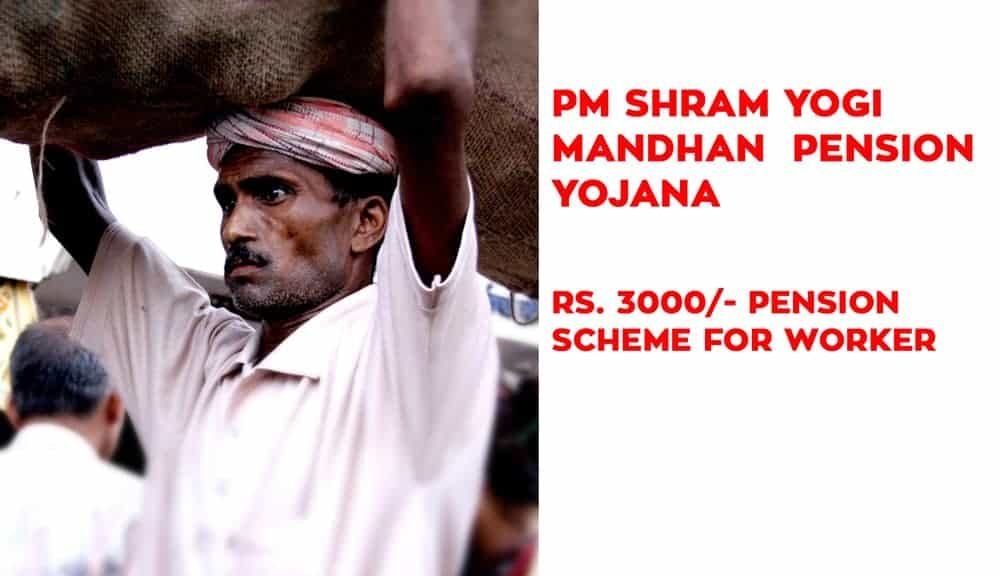 PM Shram Yogi Mandhan Pension Yojana, Online Apply, Chart, Rs. 3000 pm
