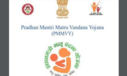 Pradhan Mantri Matritva Vandana Yojana, PMMVY, Pregnancy Aid Yojana, Rs. 5000/-
