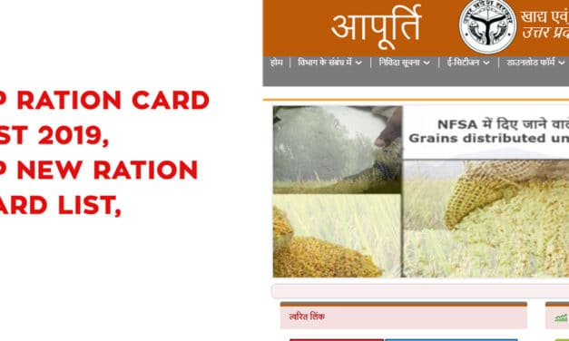 UP Ration Card List 2019, UP New Ration Card List, fcs.up.gov.in