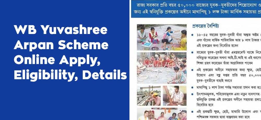 WB Yuvasree Arpan Scheme Online Apply