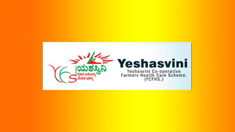 Karnataka Yeshasvini Farmers Health Insurance Scheme, Hospital List