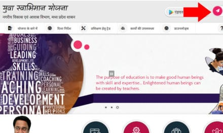 MP Yuva Swabhiman Yojana Details, Online Apply, Rs. 4000 pm Stipend, 100 Days work