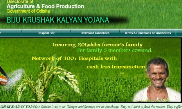 Biju Krushak Kalyan Yojana Odisha, BSKY Hospital List, Eligibility, Apply