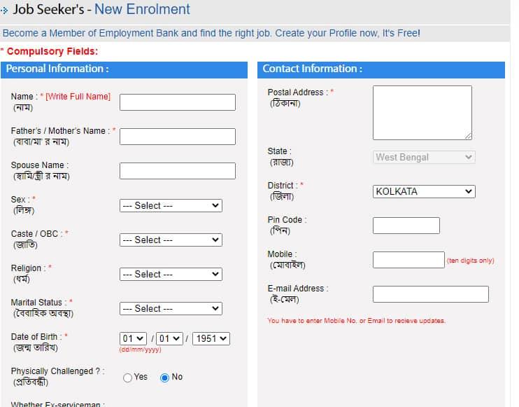employment bank West Bengal Job Seeker Register