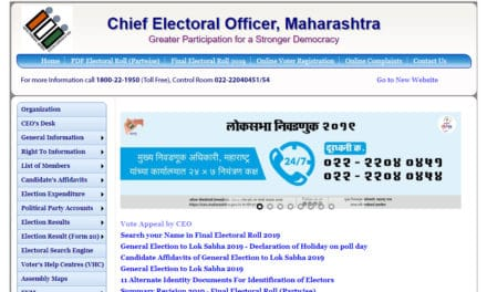 2019 Maharashtra Assembly Election Voter List PDF – CEO Maharashtra Voter List
