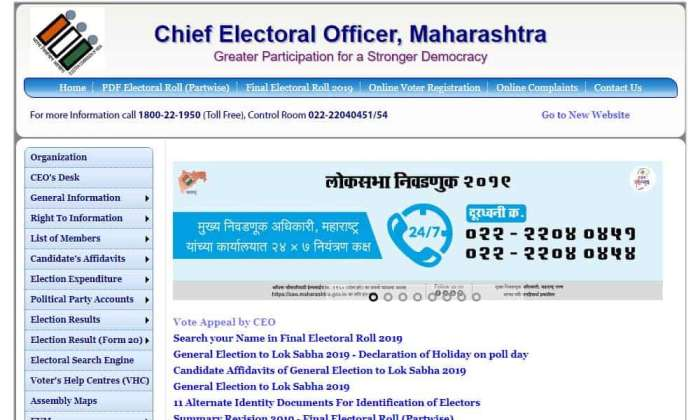 2019 Maharashtra Assembly Election Voter List PDF - CEO Maharashtra Voter List