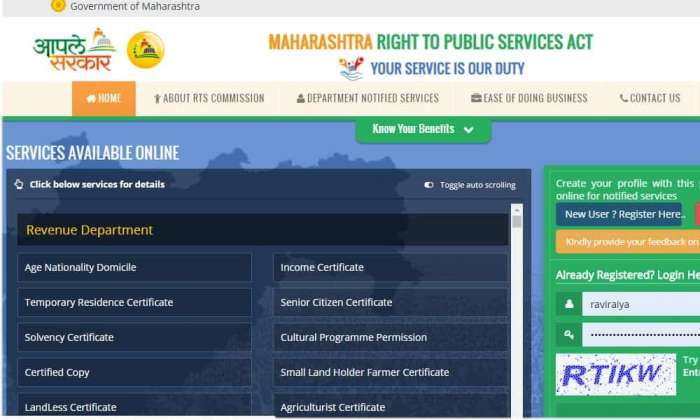 Aaplesarkar Online Register Login aaplesarkar.mahaonline.gov.in
