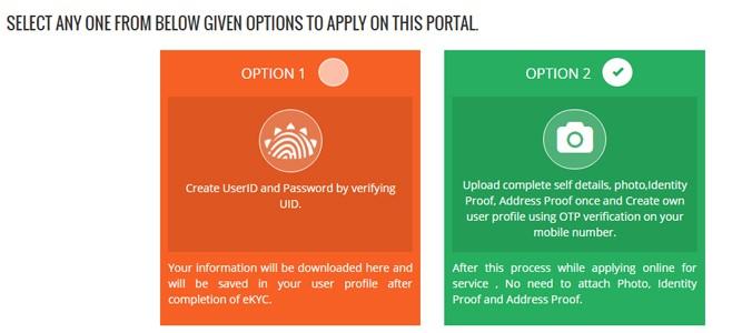 Aaplesarkar Online Register options