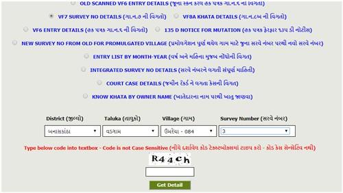 Any RoR @ AnyWhere Gujarat land record