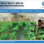 Banglarbhumi Khatian West Bengal Lands Record banglarbhumi.gov.in