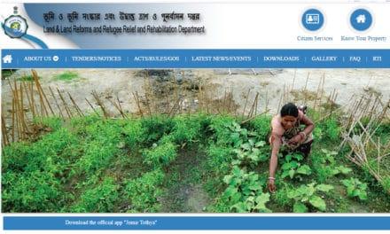 Banglarbhumi Khatian West Bengal Lands Record – banglarbhumi.gov.in