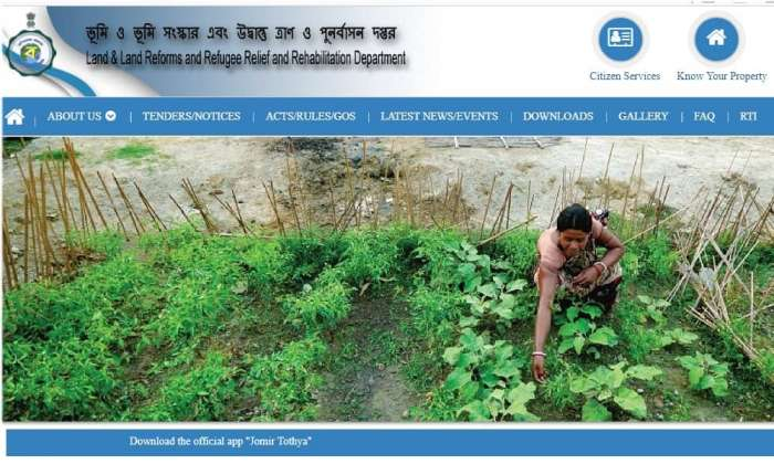 Banglarbhumi Khatian West Bengal Land Records banglarbhumi.gov.in