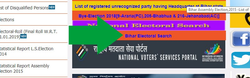 Bihar CEO Search Voter By Name