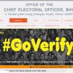 Bihar CEO Voter List, Bihar Lok Sabha 2019 Voter List PDF