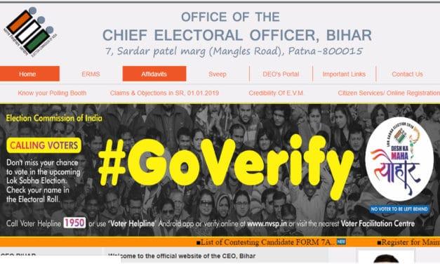 Bihar CEO Archives - Online Yojana