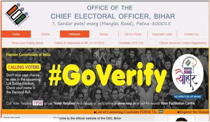 Bihar CEO Voter List Bihar Lok Sabha 2019 Voter List PDF