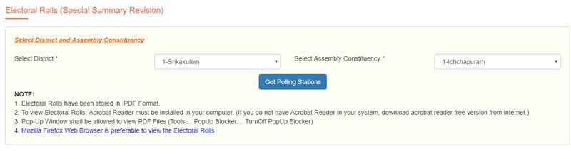 CEO Andhra Pradesh Voter List PDF steps
