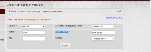CEO Haryana Search Voter By Name