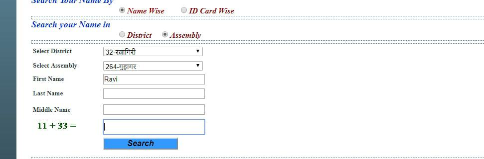 CEO Maharashtra Search Voter By Name district wise or Assembly Wise