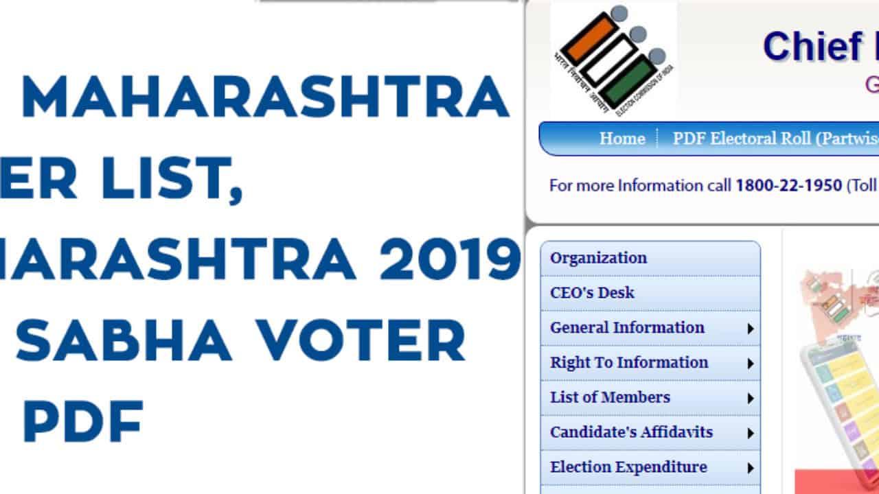 CEO Maharashtra Voter List, Maharashtra 2019 Lok Sabha Voter