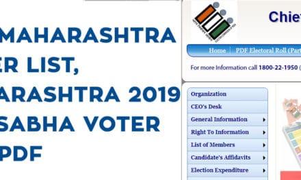 CEO Maharashtra Voter List, Maharashtra 2019 Lok Sabha Voter List PDF