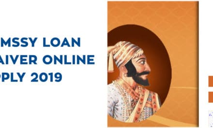 CSMSSY Loan Waiver Online Apply 2019 – csmssy.mahaonline.gov.in