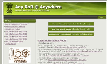 Gujarat Any RoR @ Anywhere Satbara – Gujarat Land Records