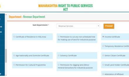 Income Certificate Online Aaple Sarkar Maharashtra – aaplesarkar.mahaonline.gov.in