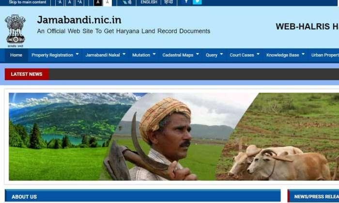 Jamabandi Haryana Land Records Online Jamabandi Nakal