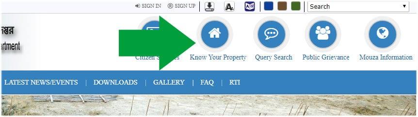 Know Your Property Banglarbhumi Khatian West Bengal